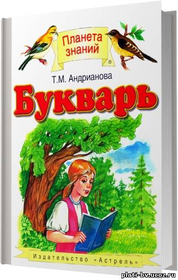 Книги Любовная Фантастика