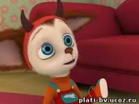 Барбоскины 9 сезонов (2011) скачать торрентом мультфильм бесплатно.